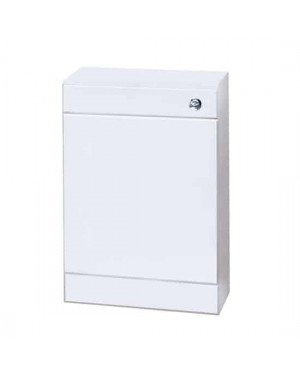 Sienna High Gloss White WC Unit with Concealed Cistern W500 x D200mm